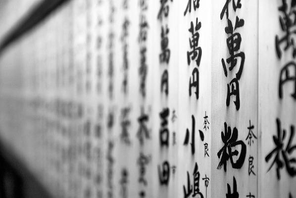 kamus bahasa jepang online